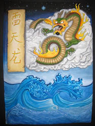 Lei Tien Leung by Esjayar