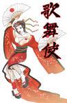 kabuki by Little-Ginkgo