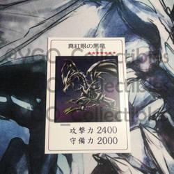 Yugioh Season 0 Red-Eyes Black Dragon custom card by GoldenKingranger1995