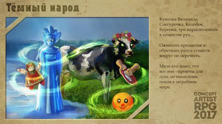ConceptartistRPG #11: The Dark Folk by XGingerWR