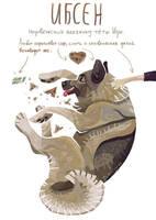 Shadow Forest illustration - 4 by Kelshray