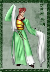 ..:.:: Eastern!Fantasy AU - Kakyoin ::.:.. by Hebigami-Okami-77