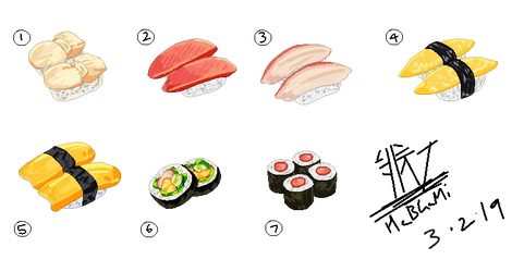 ..:.:: Sushi Collection #2 by Hebigami-Okami-77