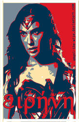 Gal Gadot Wonder Woman Peace by Amani-the-Wise