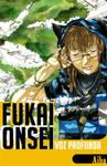 Fukai Onsei by Abi-and-Aiba