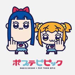 Pop Team Epic x Radio Gosha by GoshaDole