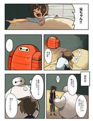 BH6 manga by SAKAMOTOHAIKYO