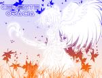 Celeste Oracia - The Huntress by ToTo088
