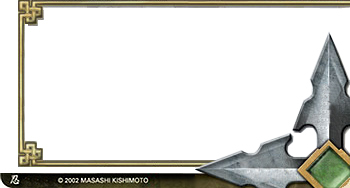 Text Box Naruto Card Template By Dannyboy978