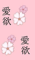 Cherry Blossom 3 by TheTempestOfNature