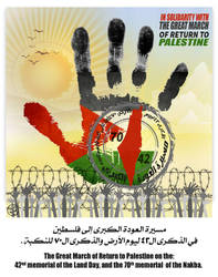 IN SOLIDARITY WITH PALESTINIAN PEOPLE GAZA by IBN-ELKARMEL