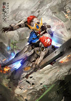 Gundam: Attack of the wolf king by theDURRRRIAN