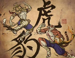 Adon vs Sagat by TixieLix