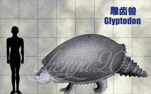 Glyptodon by sinammonite