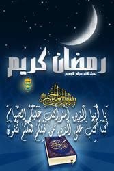 Ramadan Mubarak by realwann