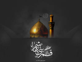 Abbas by alfajr