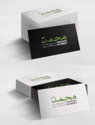 Muhammad PBUH the prophet of Mercy Logo by ahsanpervaiz