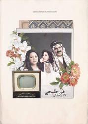 Mil 8 by iAbdullahArt
