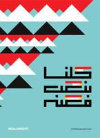 WEALLOVEGYPT by Dalash