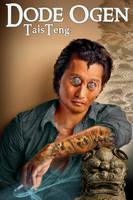 New cover for Dode Ogen (Dead Eyes) e-book by taisteng