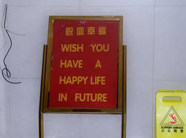Wish You Have A Happy Life by Frostola