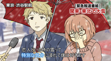 Special Feeling with Akihito and Mirai by GuitarGirlTS9