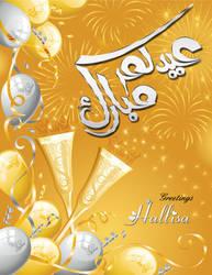 Happy Eid 2 by HaLLisa