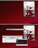 Suma 'Blood' Red by rissol