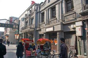 China life by NickyLarson
