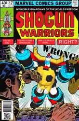 Shogun Warrior #017: Gaiking by cosedimarco