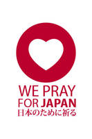 WE PRAY FOR JAPAN 02 by Lemongraphic