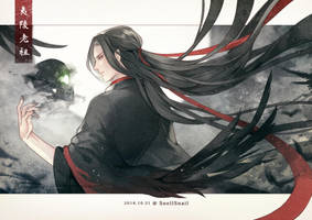 Yiling Patriarch by SnellSnail