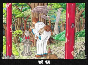 Jizo Jizo by HweiChow