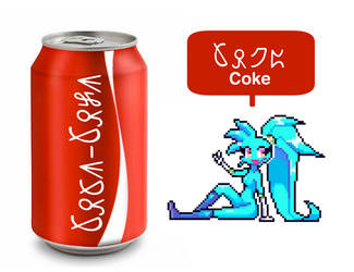 Coke in Snoworldean by LoulouVZ