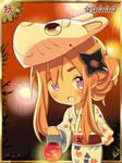 Shotaro fuma by twinfly