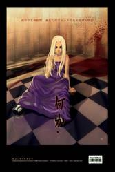 Na-Nika04 - Ghost Memories by dchan