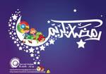 Happy Ramdhan by ejlal