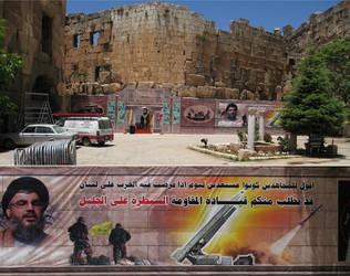 Hezbollah Museum, Baalbek by LloydG