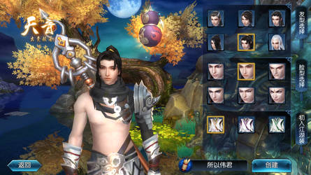 MMORPG PERSONA by JustBmPLove