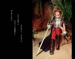 Slayers manga - Lina Inverse by GreatQueenLina