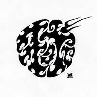 Kanji character tattoo design 'ball' by lutamesta