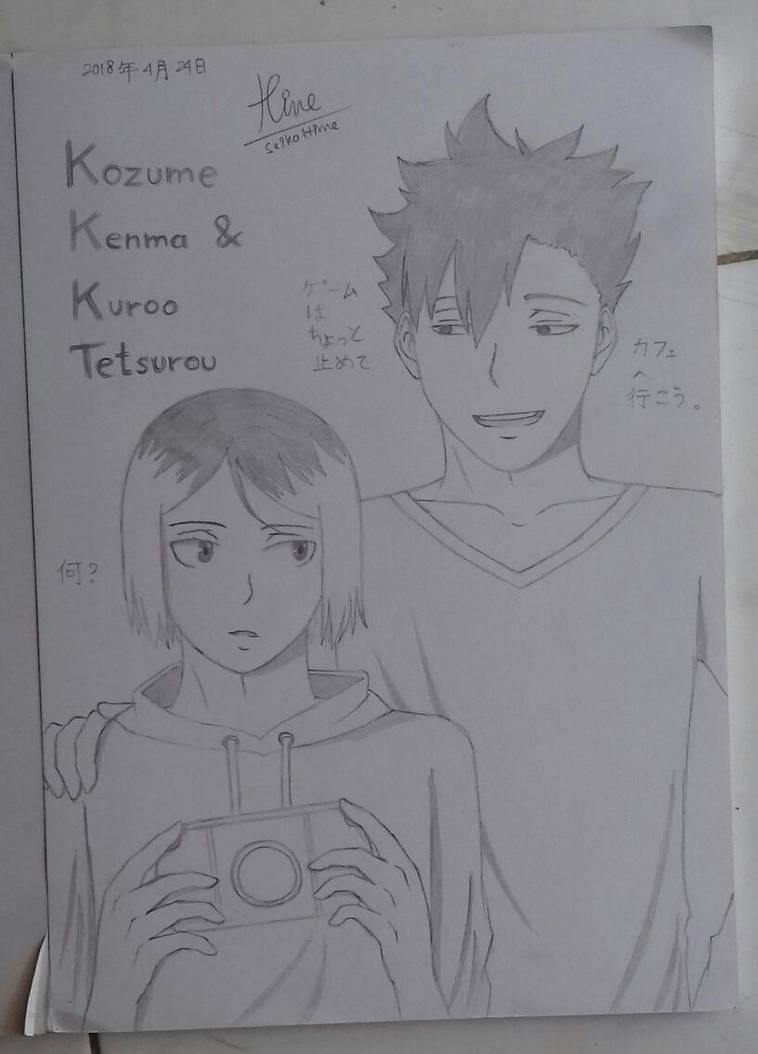 Haikyuu!! - Kenma and Kuroo by SeikoHime