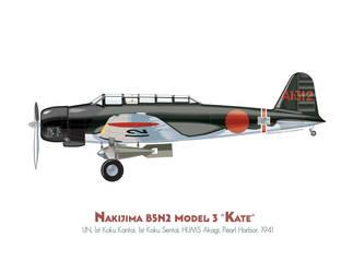 Nakajima B5N2 'Kate' Profile by MercenaryGraphics