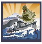 Gojira 1942 by MercenaryGraphics