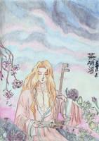 Sa Sakujun in Garden by Wakagi-chan