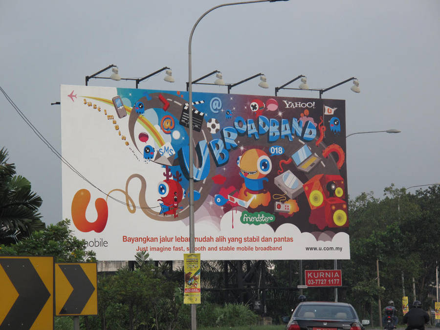 billboard for u mobile by orkibal