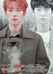 COVER CHANBAEK EXO by KatherineSDeath