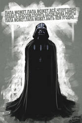 darth vader by Juno-u