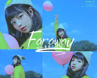 Faraway by pikname