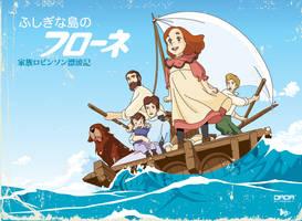 la familia robinson 3 by daikikun75